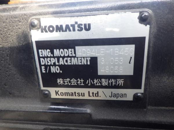 xe-nang-komatsu-3-tan